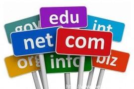 如何选择一个网站域名