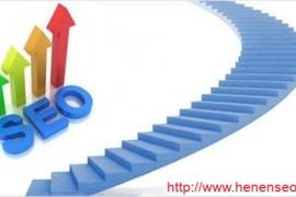 如何在网站优化中提高网站内容页排名的5大绝技!