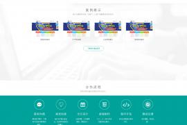 郑州网站建设官网