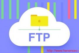 网站空间FTP中的DB、LOG、WEB文件都是什么作用?