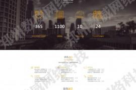 网站建设官网首页网页设计模板分享