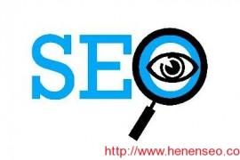 SEO和网站优化之间有区别吗