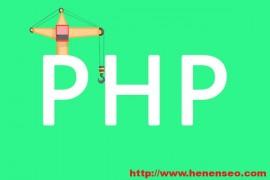 ThinkPHP5 HTTP状态码500