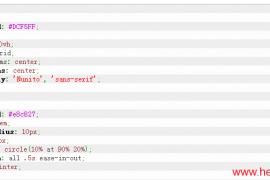 wordpress怎么加一个高光插件WP-Syntax添加方法