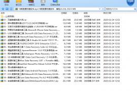 19款数据恢复软件合集大全