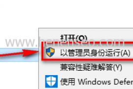 Office 2019 绿色破解版软件下载及详细安装教程