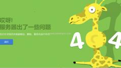 十分好看的动态404页面源码