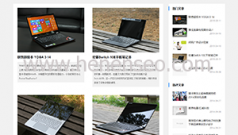 Z-Blog博客模板Third主题响应式模板免费下载