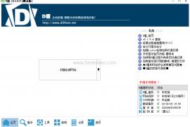 如何IIS防火墙攻击,防止网站和服务器入侵