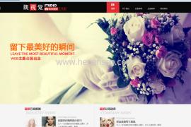 wordpress主题:婚庆摄影完整版源码