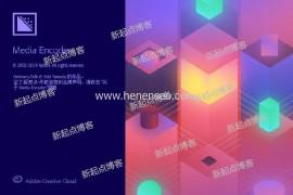 视频音频编码器Adobe Media Encoder2020中文免费绿色破解版下载及安装方法