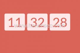jQuery+CSS3跳动数字时间动画