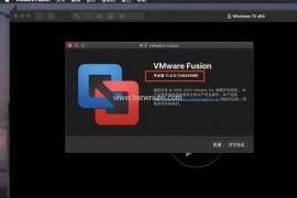 虚拟机Mac版 VMware Fusion 11.5 虚拟机Mac版及注册码