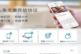 如何申请接入微博登录教程
