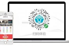 WooCommerce微信小程序,WordPres小程序商城