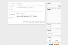Zblog博客主题:TcOne简洁两栏模板