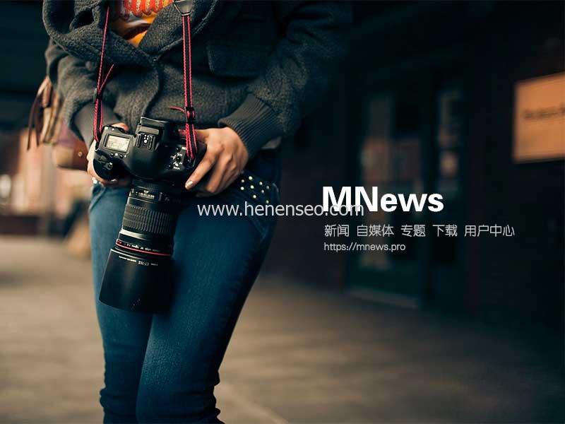 MNews主题