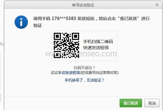 163邮箱授权密码