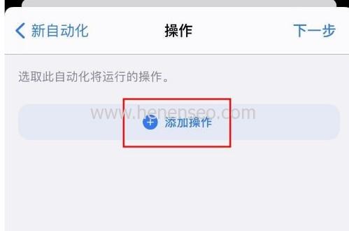 苹果iOS 14如何设置充电提示音yoho~
