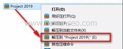Project 2019安装教程