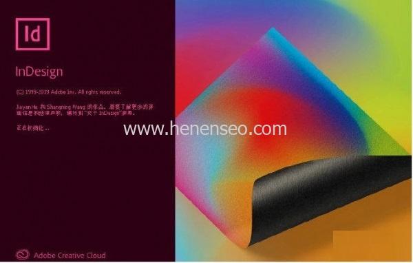Adobe InDesign 2020软件安装中文免费绿色破解版下载